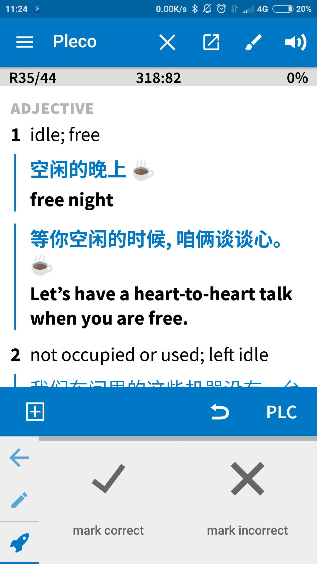 Screenshot_2017-12-07-11-24-55-911_com.pleco.chinesesystem.png