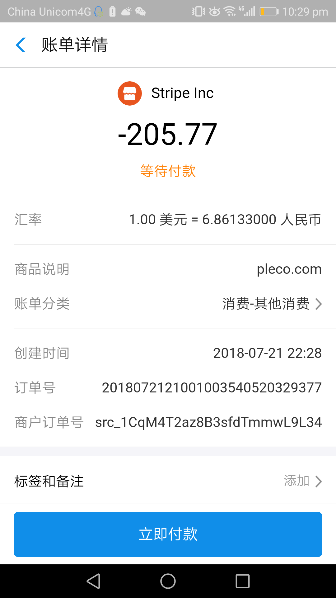 Screenshot_20180721-222947.png