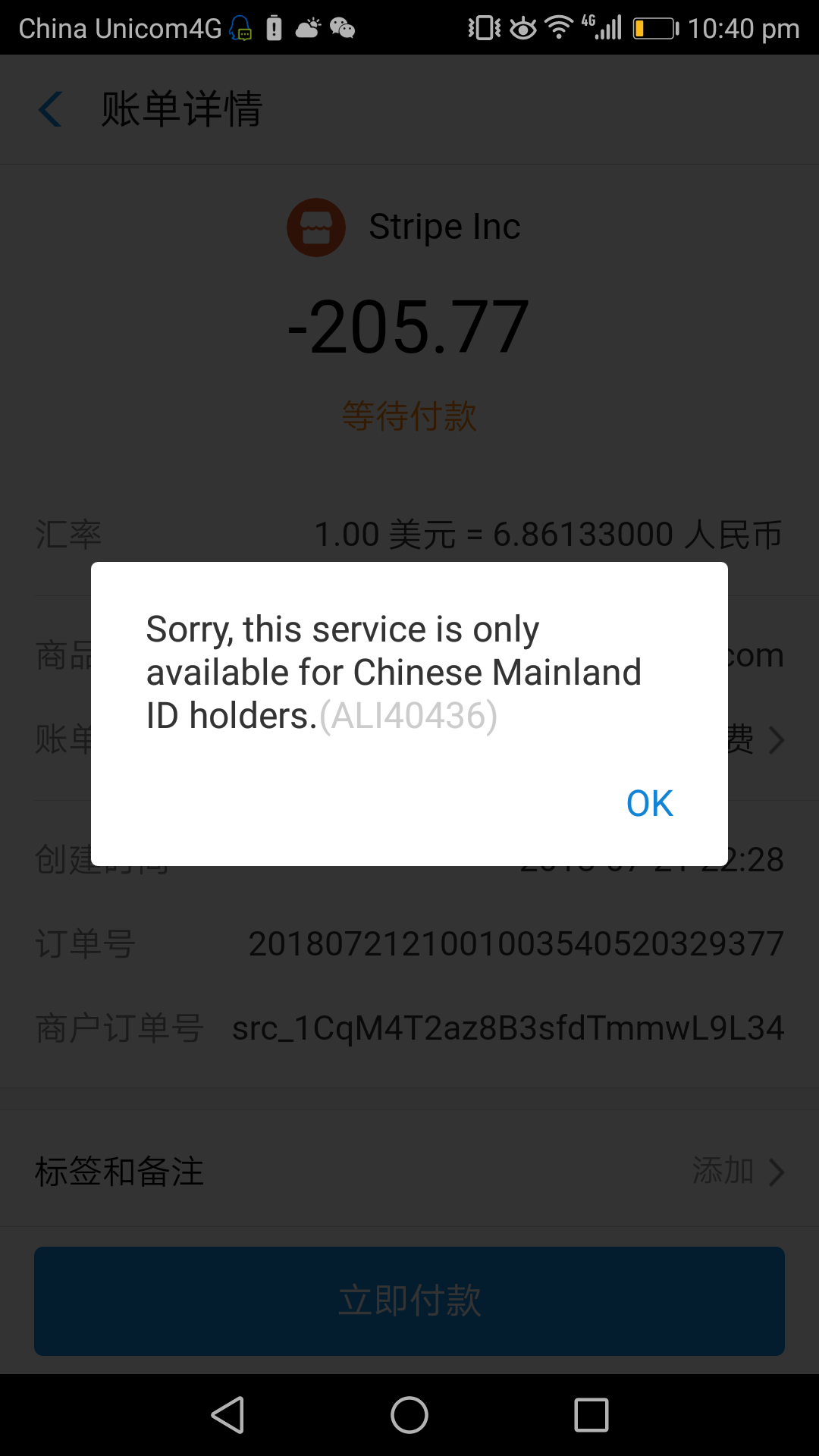 Screenshot_20180721-224001.png