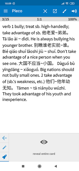 Screenshot_2019-07-18-10-09-12-357_com.pleco.chinesesystem.png