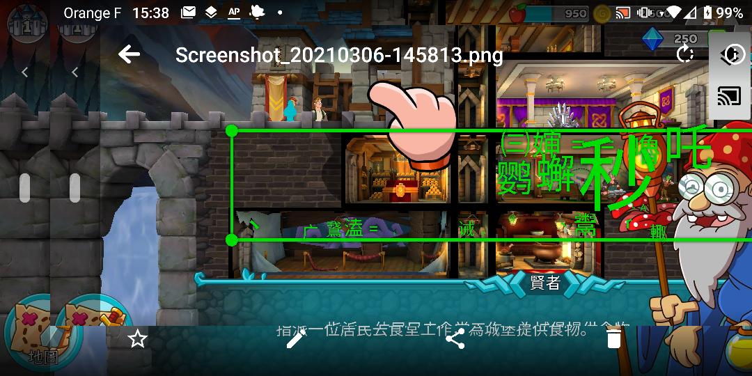 Screenshot_20210306-153825.png